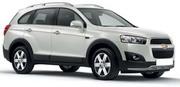 Продается кроссовер Chevrolet Capriva 2-позиции в кредит и лизинг