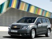 Продается Chevrolet Orlando  в кредит и лизинг!