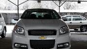 Chevrolet Nexia 3 в кредит и лизинг