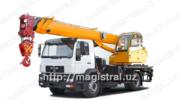 компания MAGISTRAL реализует грузовые автомоби